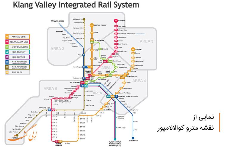 آشنایی با نقشه مترو کوالا