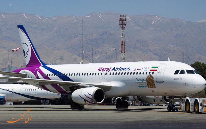 انواع هواپیماهای معراج-بهترین شرکت های هواپیمایی ایران
