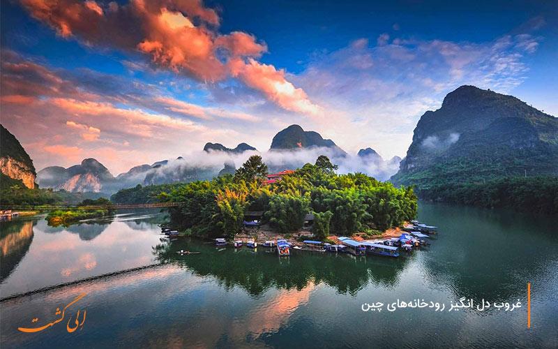 عکس رودخانه های چین