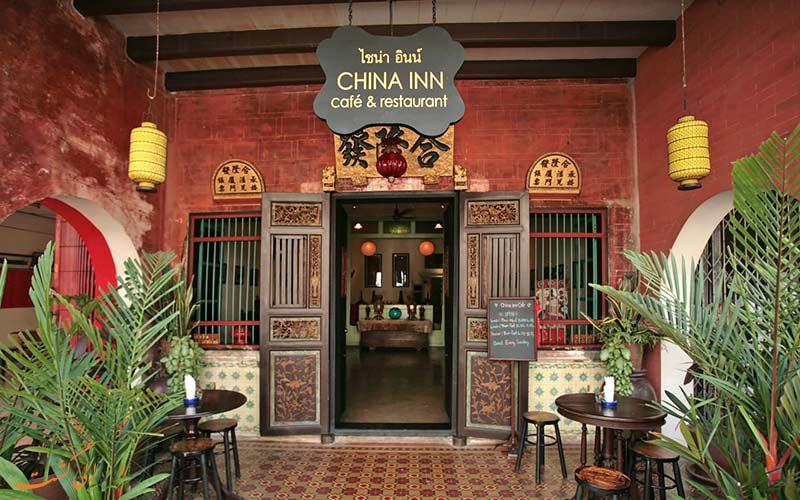 رستوران های شهر قدیمی پوکت