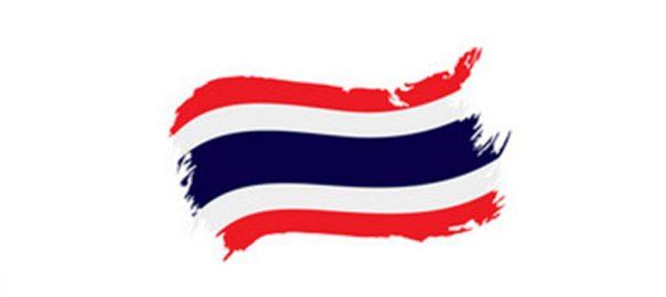 آمورش و یادگیری زبان تایلندی در سفر