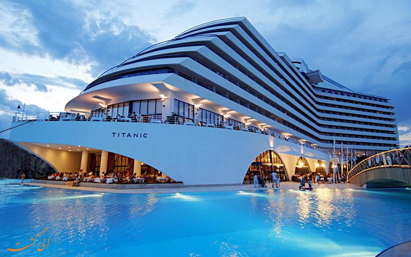 هتل تایتانیک در آنتالیا یکی از رویایی ترین هتل های جهان