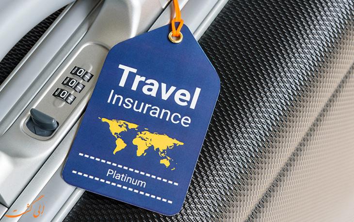 پوشش های مربوط به بار مسافر در بیمه مسافرتی