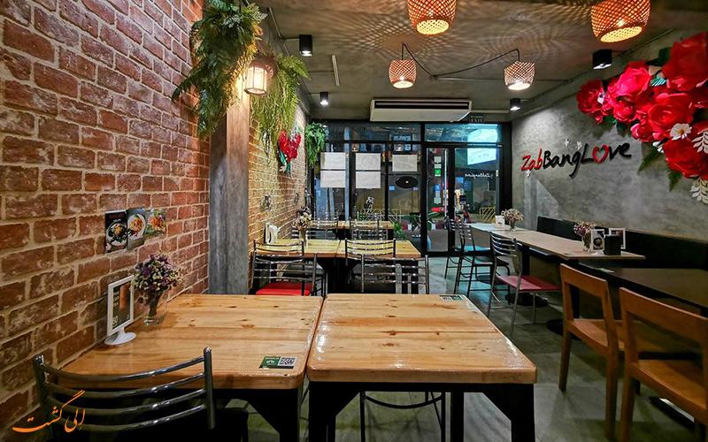 رستوران کوچک و تایلندی