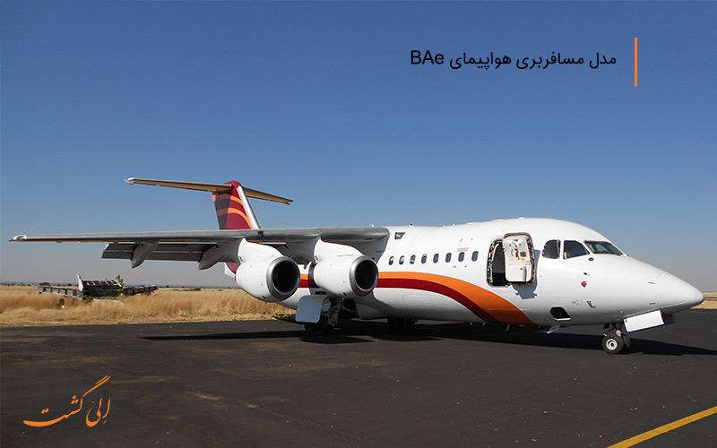 هواپیمای مسافربری بریتانیایی BAe