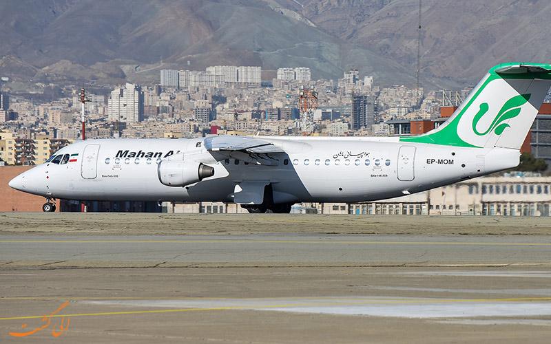 هواپیما BAe 146 در ناوگان ماهان ایر
