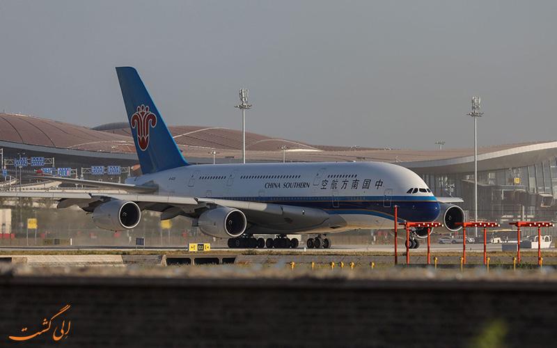 هواپیمای چاینا ساترن در فرودگاه داکسینگ