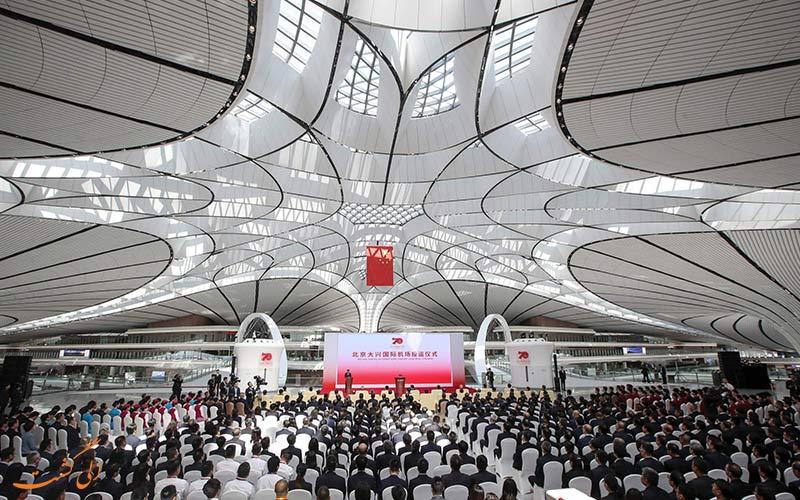 عکسی از افتتاحیه ی فرودگاه دکسینگ پکن