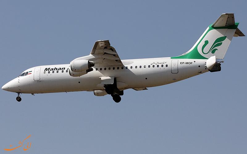 هواپیمای ایروسپیس 146 ماهان ایر