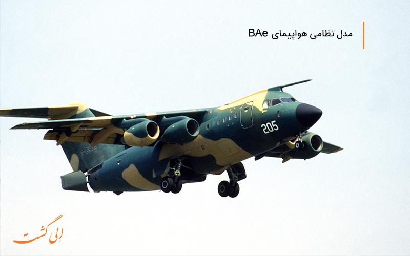 مدل باری و نظامی هواپیما BAE 146