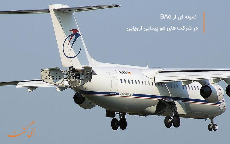 انواع هواپیما BAe در جهان