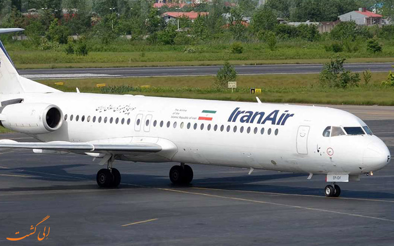 هواپیمای فوکر 100 ایران ایر