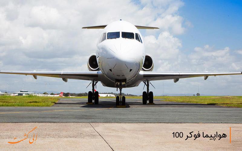 هواپیما فوکر 100