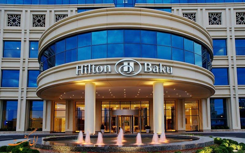 بهترین هتل باکو مانند هتل هیلتون