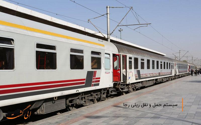 خرید بلیط قطار سیمرغ از قطارهای رجا