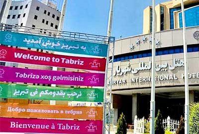 بهترین هتل های تبریز برای رزرو هتل