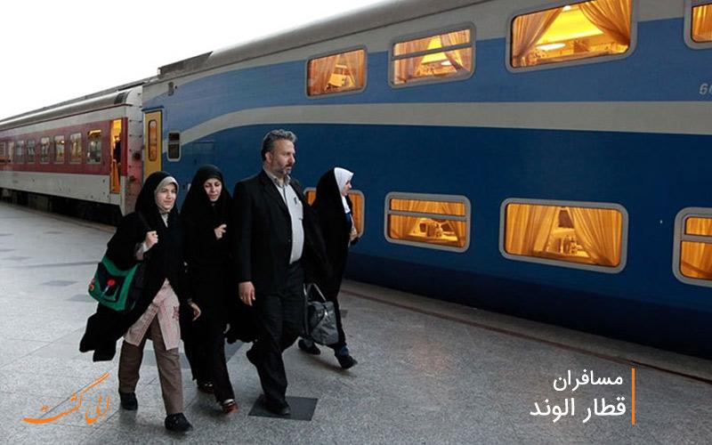 مسافرین قطار 3 ستاره الوند