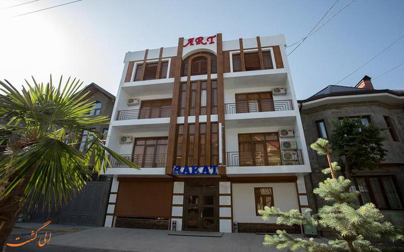 ساختمان هتل آرت راکات