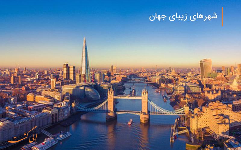نمایی از شهر لندن، یکی از شهرهای زیبای جهان