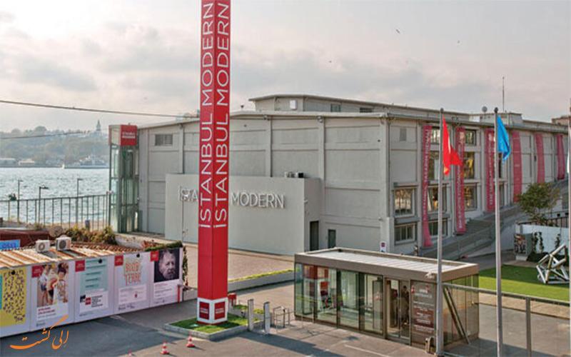 نمای بیرون موزه استانبول مدرن