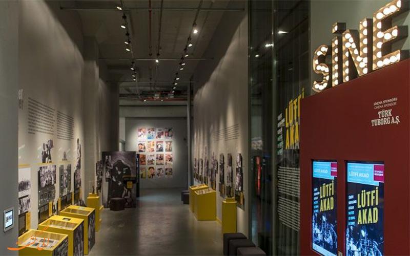 سنما موزه استانبول مدرن