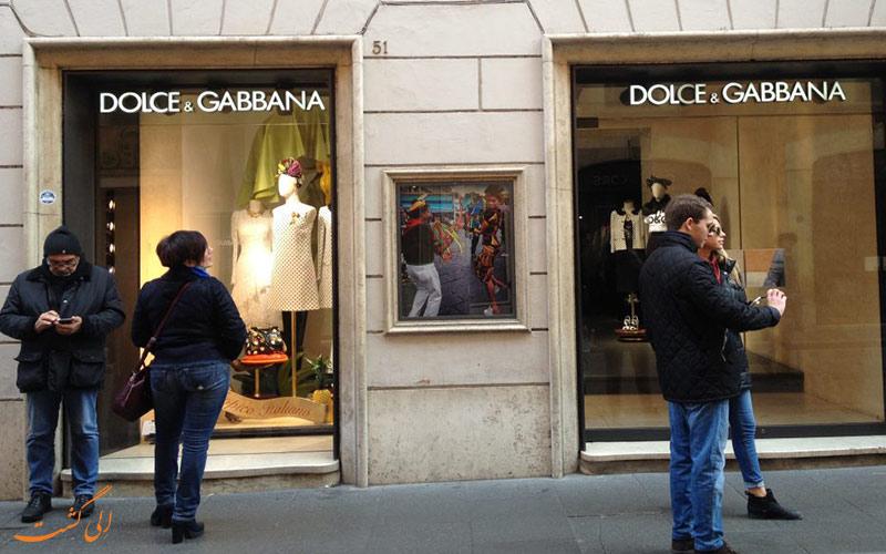 فروشگاه D&G از مراکز خرید رم