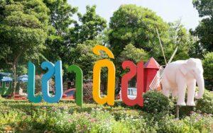 نمایی از باغ وحش دوزیت بانکوک
