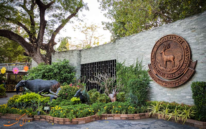 موزه باغ وحش دوزیت