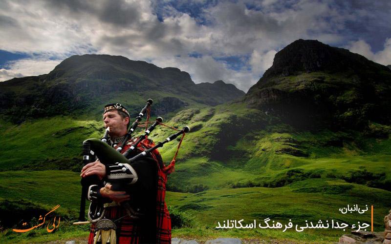 نیانبان اسکاتلندی