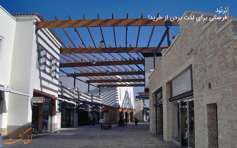 مرکز خرید برنوا در ازمیر
