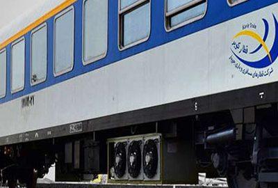 قطار کویر