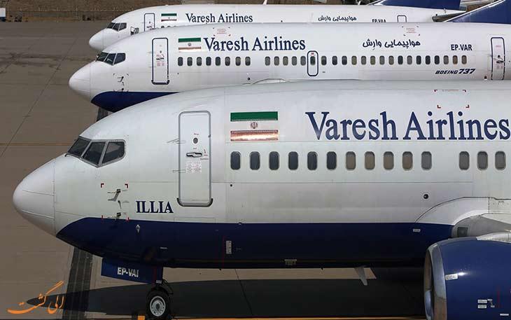 شرکت های هواپیمایی فعال در فرودگاه ساری