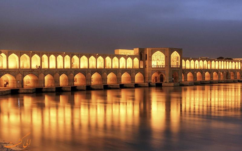 شهر تاریخی اصفهان