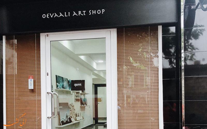 نمایی از ورودی مرکز خرید اُئِوالی در مالدیو