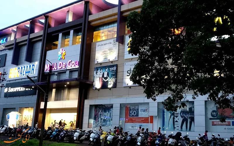مراکز خرید مدرن در گوا