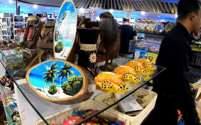نمایی از مراکز خرید در فرودگاه مالدیو