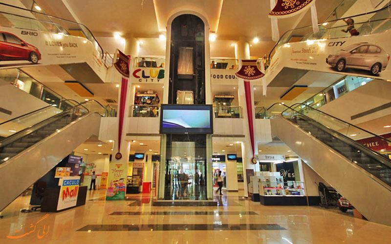 کاکولو، مرکز خرید لوکس گوا