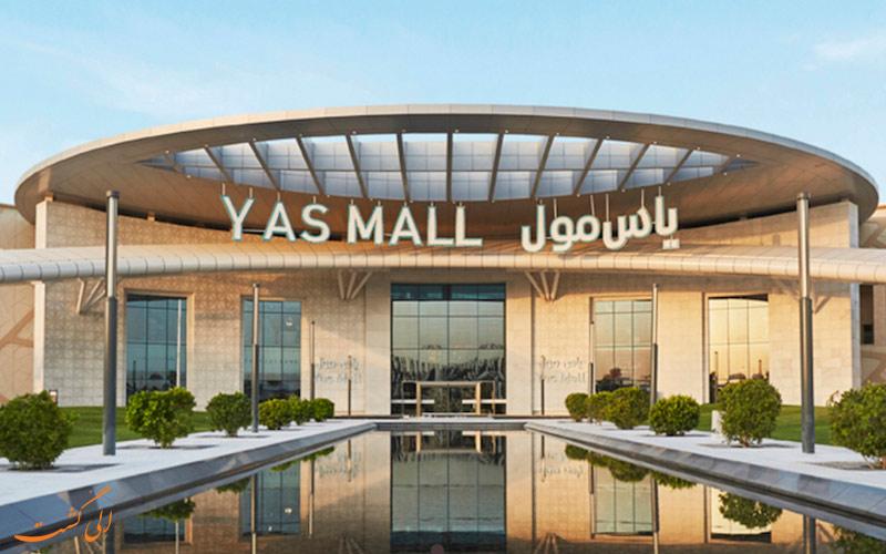 بهترین مراکز خرید ابوظبی