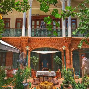 خانه فاموری تهران