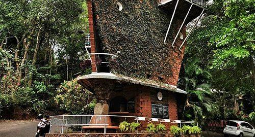 موزه خانه گوا