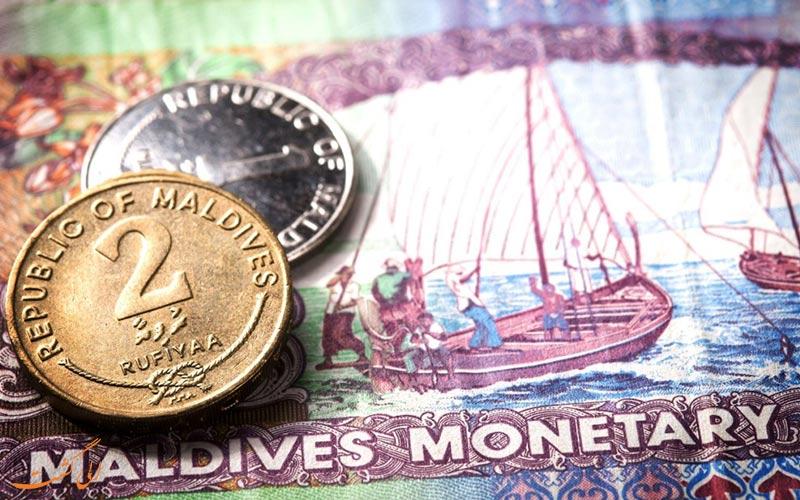 تصویری از اسکناس و سکه های مالدیو