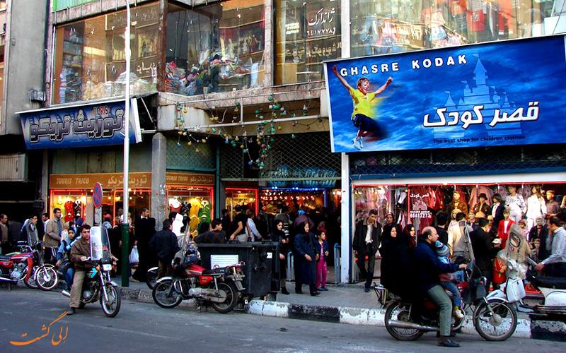 مرکز خرید شانزالیزه واقع در خیابان جمهوری
