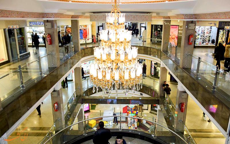 مرکز خرید اندیشه   Andisheh Shopping Center