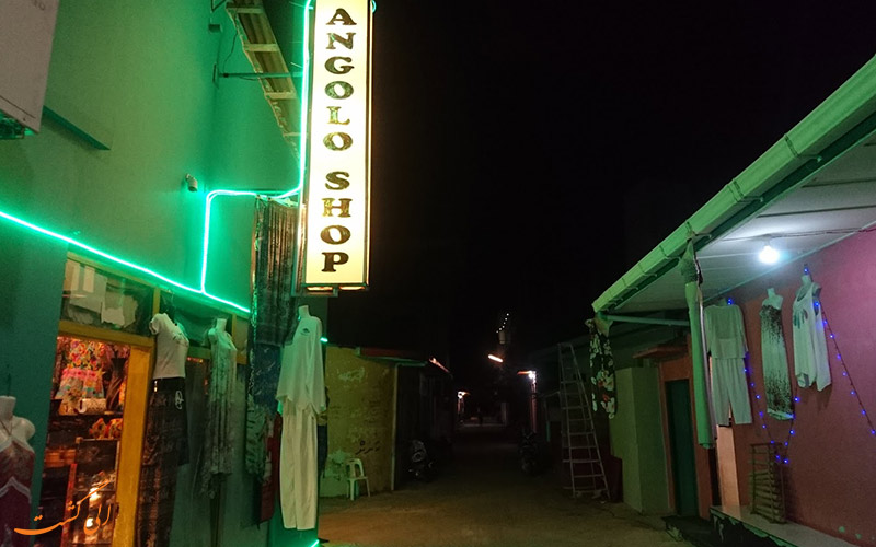 تصویری از سوغاتی فروشی آنگولو در مالدیو