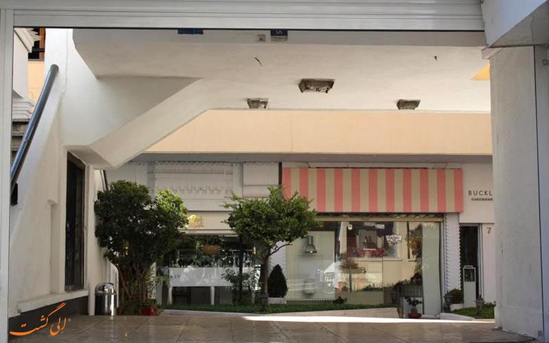مرکز خرید گاندی   Ghandi Shopping Center