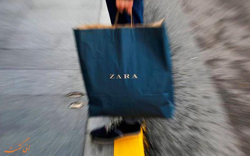 رند زارا (Zara) با تخفیفات استثنایی بلک فرایدی