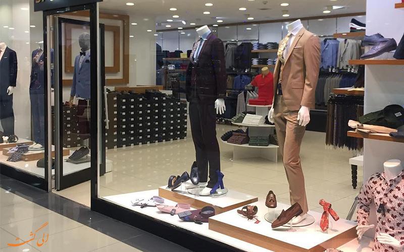 فروشگاه لباس مردانه مرکز خرید Aydin Perihan AVM