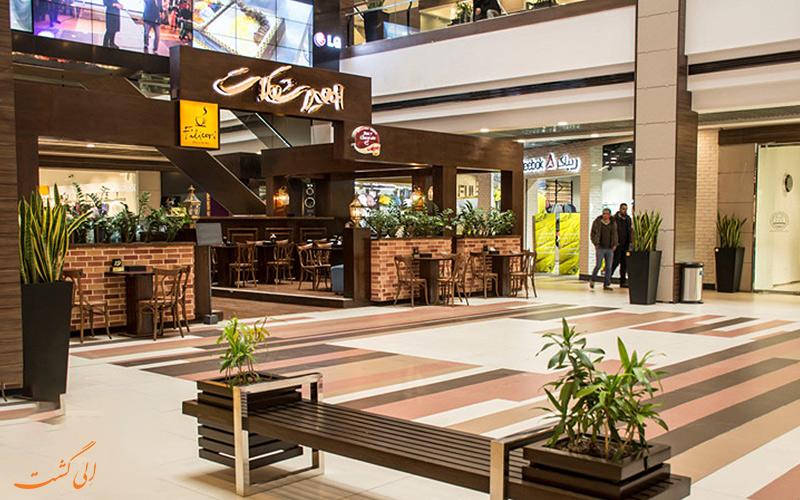 دکوراسیون تجاری مرکز خریده تیراژه 2   Tirajeh2 Shopping Center