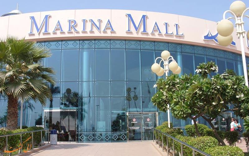 تصویری از ورودی مرکز خرید مارینا