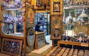 خرید در اصفهان